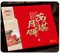 神话娱乐金玉满堂月饼礼盒