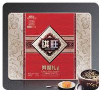 琪旺鸿福礼月饼