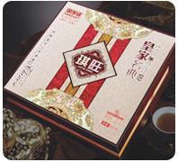 琪旺皇家名典月饼