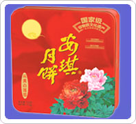 神话娱乐双黄白莲蓉月饼