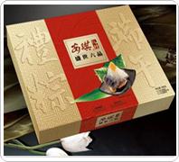 神话娱乐七星伴月月饼礼盒